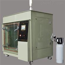 SO2-150高濃度二氧化硫腐蝕試驗箱