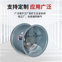 T35-11-4.5廠家供應防爆軸流風機 不銹鋼、鐵機可選