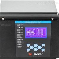 弧光保护系统信号监测探头
