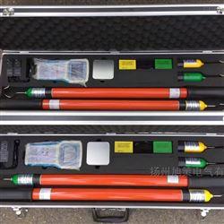 无线高压语音核相器