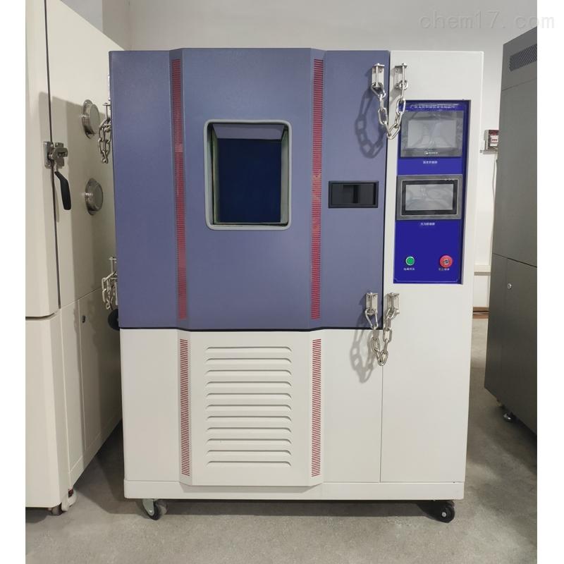 防爆高低温试验箱 厂家定制生产现货
