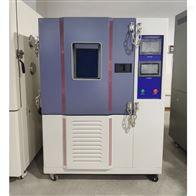 ASTD-GDWFB防爆高低温试验箱 厂家定制生产现货