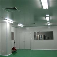 HZD烟台食品净化车间的结构设计和要求