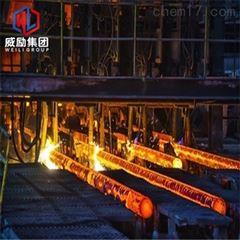 GH4037标准密度 焊丝温度