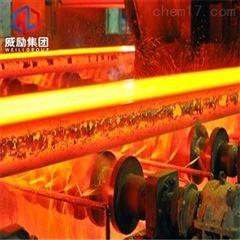 GH2132圆钢/板材/无缝管