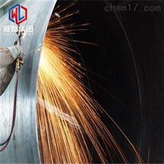 GH2761板材管材带材丝材