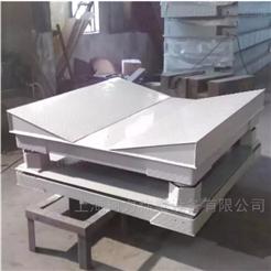 DCS-KL-K钢铁加工厂称钢卷15吨缓冲电子地磅