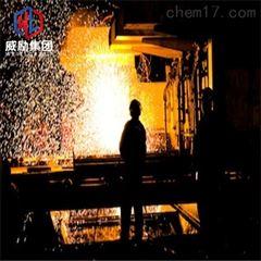 GH4098钢管钢丝 工艺管材