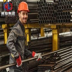GH4163钢材 钢带 钢锭