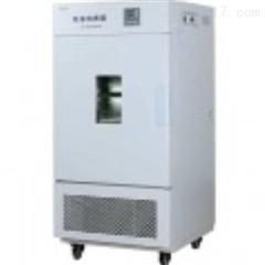 LRH-150CA供应低温培养箱(无氟制冷)