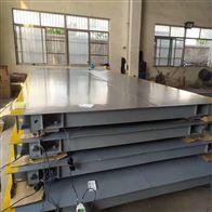 SCS-20T2.5X5米15吨地磅 20T带打印过货车电子磅秤