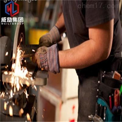 GH4586厂家 圆钢 板材