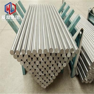 GH5605厂家 圆钢 板材