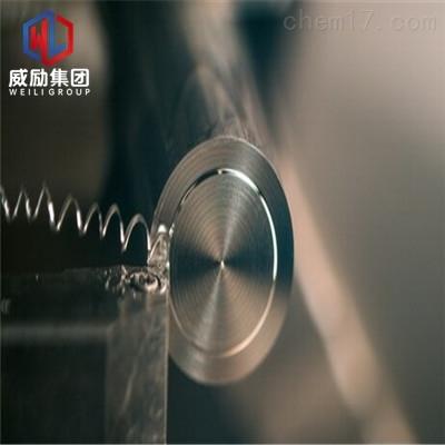 1J06软磁合金板材 圆棒 锻件