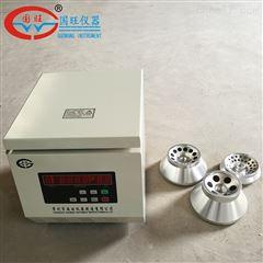 TDL-5A低速大容量离心机