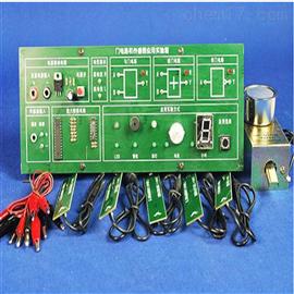 ZRX-16863门电路和传感器应用实验箱