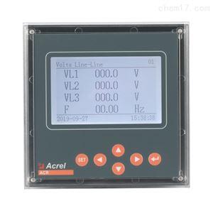 ACR330ELH电能质量监测仪表