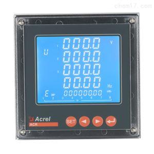 ACR320ELH谐波测量多功能电表