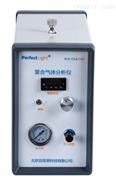 復合氣體分析儀(高通量設備)