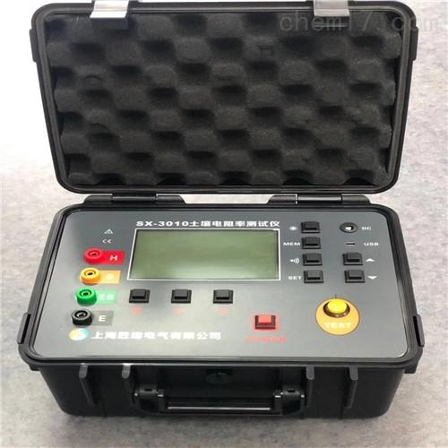 ZC-8土壤电阻率测试仪