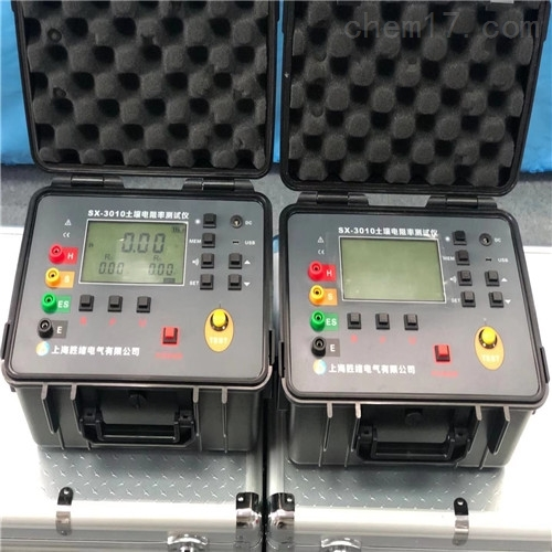 SX3010E防雷土壤电阻率测试仪价格