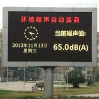 SHHB-ZS河北厂区外环境噪声检测设备