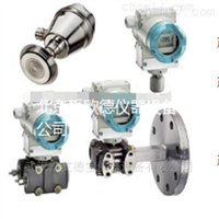 7MF4433-1DA02-2BB6-Z差压变送器