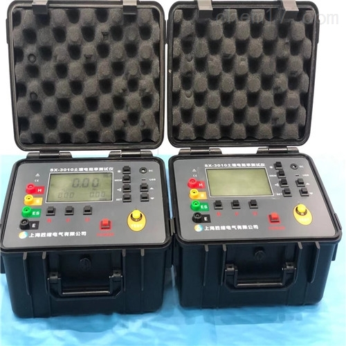 ES3000-数字式土壤电阻率测试仪