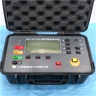 V2129防雷土壤电阻率测试仪价格