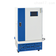 E-Pro系列霉菌培养箱