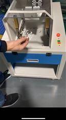 超声波注塑件水口切割设备