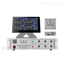 ASD924A昂盛达无线充智能测试设备