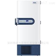 海爾超低溫冰箱價格及耗材方案DW-86L578J