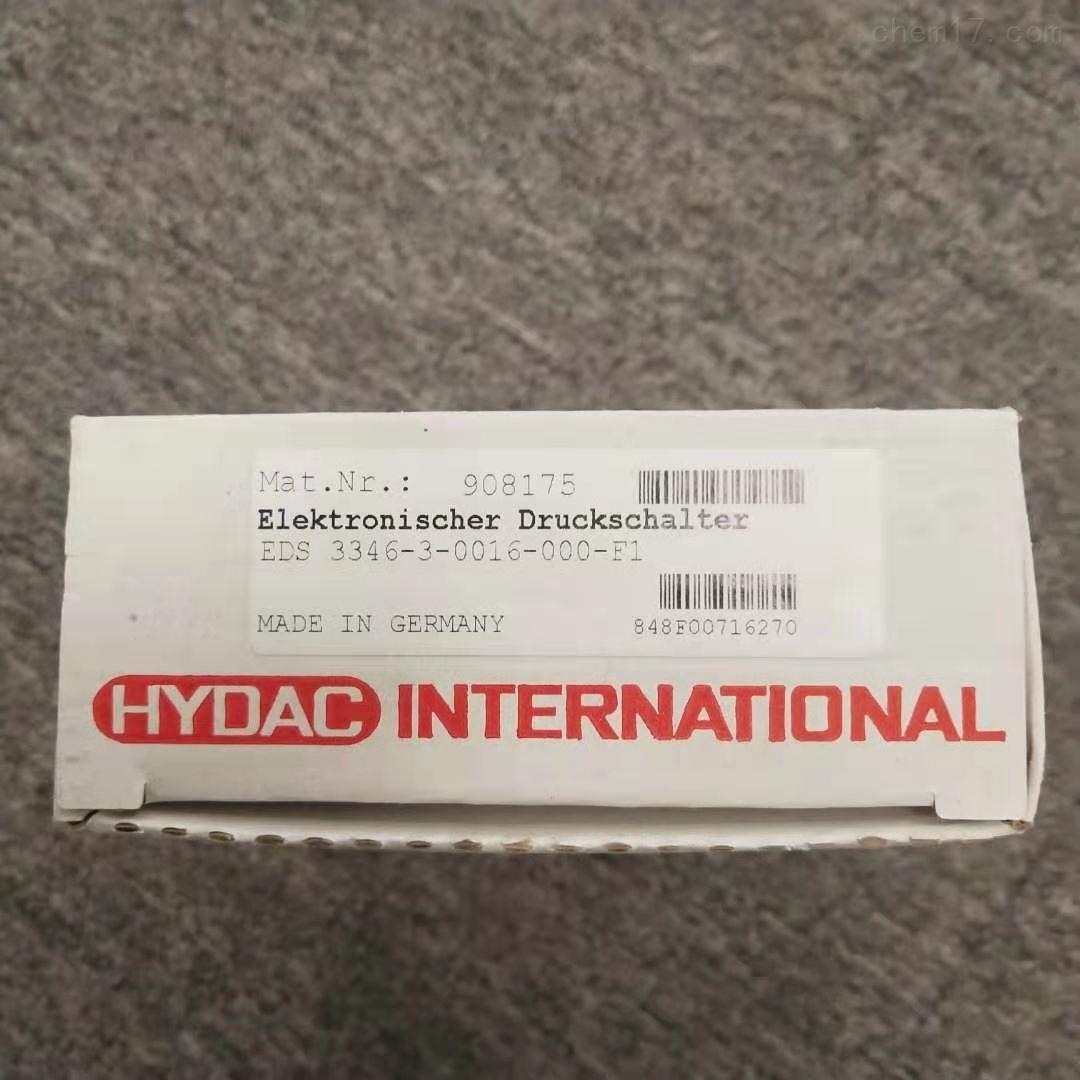 德国贺德克HYDAC压力传感器
