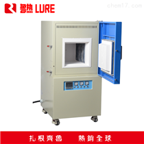 MF-18-14TP1400℃大容积一体式陶瓷纤维箱式电阻炉