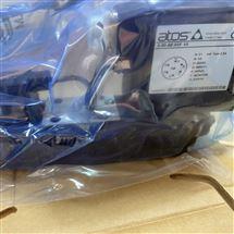 阿托斯电磁阀SDHI-0713 12V