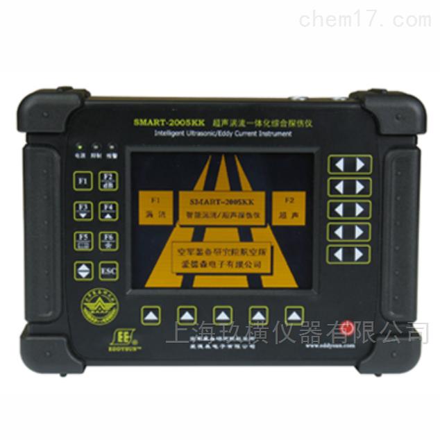 便携式电磁超声多功能检测仪接线方法