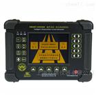 便携式电磁超声多功能检测仪性能稳定