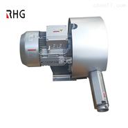 5.5KW增氧旋涡气泵