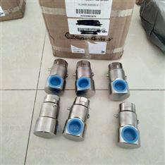 Super Swivels液压接头SS20MO20XMJ20