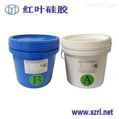 HY-Q6仿道康宁M2高性能硅胶