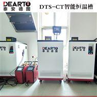 DTS-CT60高精密触摸屏恒温槽