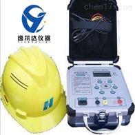 SDM-15安全帽防静电测试仪