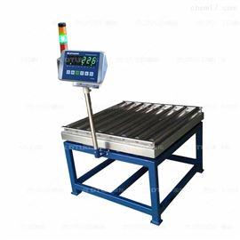 TCS上海带滚筒的电子秤,闵行带滚轮的电子秤