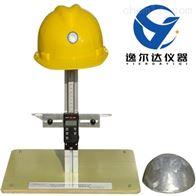 SDM-17安全帽垂直间距佩戴高度测试仪