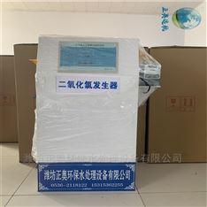 石家庄二氧化氯发生器供应商