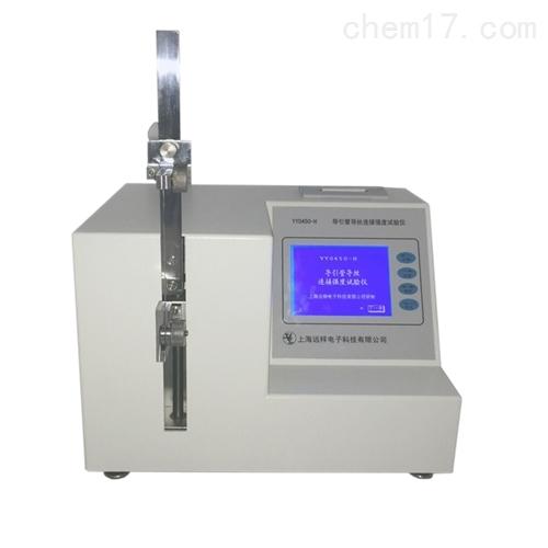 导引管导丝连接强度试验仪