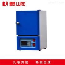 MF-1.5-12TP微型陶瓷纤维马弗炉