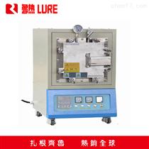 QMF-12TPB不锈钢内胆箱式气氛炉