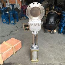 DMZ673W氣動不銹鋼暗桿刀閘閥
